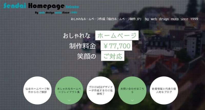 SnapCrab_NoName_2015-9-2_23-42-38_No-00